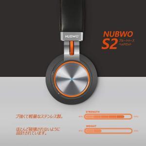 NUBWO S2ブルートゥースヘッドホン Wireless on-ear イヤホン ワイヤレスヘッドセット Bluetooth 4.1 高音|taisei-sunflower
