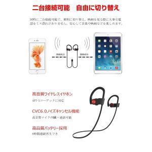 Ideapro イヤホン ワイヤレス スポーツ Bluetoothイヤホン IPX7級防水機能 耳掛け型 落下防止 防汗 防滴 高音質 ステ|taisei-sunflower