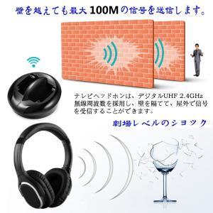 ワイヤレスヘッドホン テレビ用 コードレスヘッドホン 無線2.4GHz UHF Hifi 最大距離100M 置くだけ充電 ステレオサウンド|taisei-sunflower