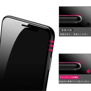 iPhone XS ガラスフィルム 2018最新版専用設計 6D曲面全面保護 日本旭硝子製 液晶保護フィルム 0.26mm 超薄型 6Dラウ taisei-sunflower