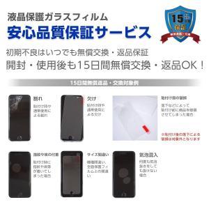BEGALO iPhone X/Xs 用 ガラスフィルム 0.33mm 硬度9H 日本製素材 飛散防止 指紋防止 高感度タッチ 3Dtouc taisei-sunflower