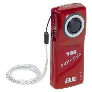 携帯電話のような高感度の骨伝導・集音器(聴覚補助用具)音声拡声器 Clear Voice(骨伝導クリアーボイス) (標準付属:骨伝導イヤホン|taisei-sunflower