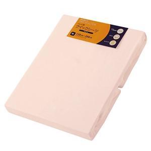 東京西川 ボックスシーツ セミダブル 高級綿生地を使用したシルクタッチのサテン素材 ピンク PMG0...