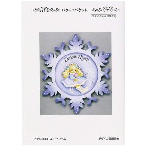 スノードリーム|taisei-sunflower