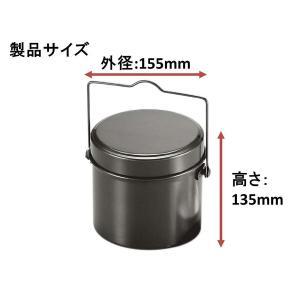 キャプテンスタッグ(CAPTAIN STAG) バーベキュー BBQ用 炊飯器 林間丸型ハンゴー 4合炊きM-5546|taisei-sunflower