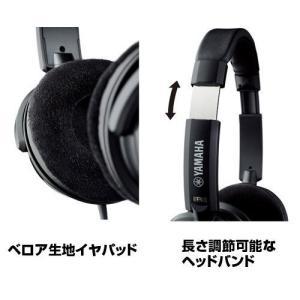 ヤマハ YAMAHA オープンエアー型ヘッドホン ブラック HPH-200 BK|taisei-sunflower