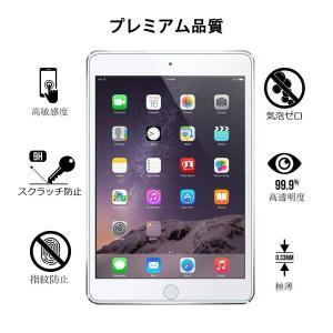 2枚セットMO iPad 9.7 フィルム iPad Pro 9.7 / Air2 / Air/Ne...