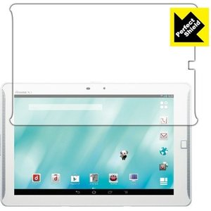 PDA工房 反射低減タイプ 液晶保護シート 『Perfect Shield ARROWS Tab F...