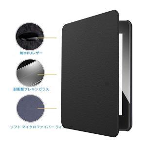 AINOYA Kindle Paperwhite 2018 第10世代用 保護カバー 保護ケース 軽...