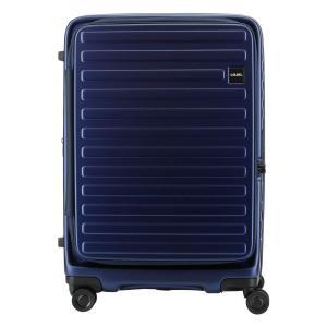 ロジェール スーツケース CUBO-M Mサイズ 70L/77L 62cm 3.9kg ネイビー