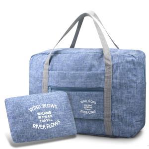 SPAHER(スバヒァ)折りたたみキャリーオンバッグ 旅行バッグ 旅行袋 トロリーケースに被せるトラ...