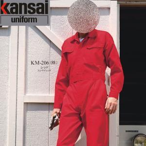 つなぎ服・つなぎ・作業着・作業服【kansai】ツヅキ服 KM-206(全3色)オールシーズン 3L 山田辰|taiseisenkou