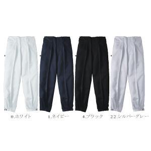 作業着・鳶服・とび 只今参上 ロングニッカ 1013(全4色)73~88 桑和|taiseisenkou