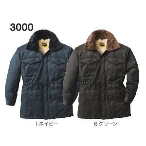 防寒着 綿カストロコート 3000(全2色)M~LL 桑和|taiseisenkou