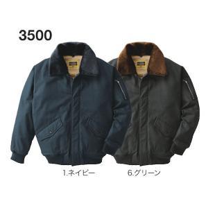 防寒着 パイロットジャンバー 3500(全2色)M~LL 桑和|taiseisenkou