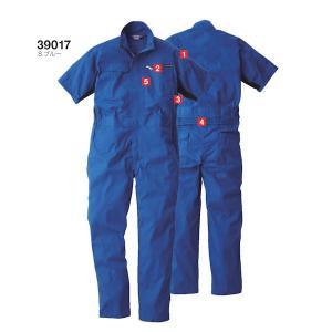 作業着・作業服・つなぎ服 半袖ツナギ 半袖続服(春夏用) 39017(全4色)S~LL  桑和|taiseisenkou