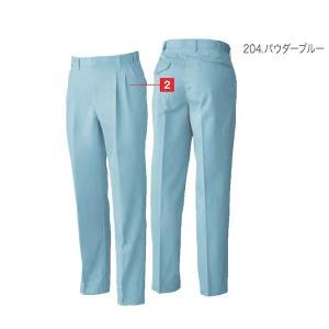 作業着・作業服・作業ズボン ツータック1Pスラックス 4119(全5色)70~88  オールシーズン 桑和|taiseisenkou