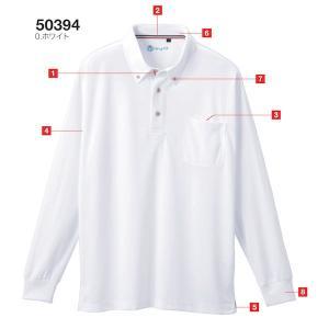 長袖ボタンダウンポロシャツ(胸ポケット有り) 50394(全5色)SS~3L 桑和|taiseisenkou