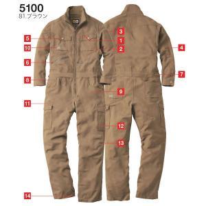 作業着・作業服・つなぎ服 続服 5100(全3色)M~LL  桑和|taiseisenkou