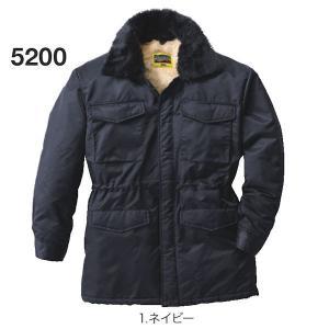 防寒着 ナイロンカストロコート 5200(全1色)M~LL 桑和|taiseisenkou