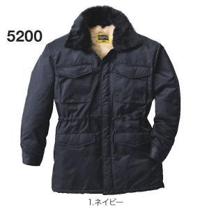 防寒着 ナイロンカストロコート 5200(全1色)6L 桑和|taiseisenkou