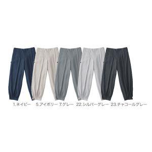 作業着・鳶服・とび 夏鳶 ニッカ(ワンタック)(春夏用) 62010(全5色)73~88 桑和|taiseisenkou