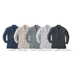 作業着・鳶服・とび 夏鳶 丈長オープンシャツ(春夏用) 62015(全5色)M~LL 桑和|taiseisenkou