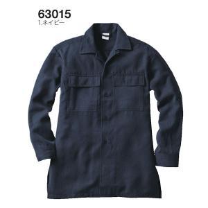作業着・鳶服・とび 本格派 丈長オープンシャツ 63015(全5色)M~LL 桑和 taiseisenkou