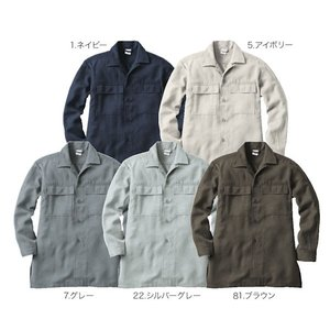 作業着・鳶服・とび 本格派 丈長オープンシャツ 63015(全5色)M~LL 桑和 taiseisenkou 02