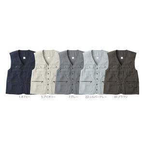 作業着・鳶服・とび 本格派 ベスト 63016(全5色)M~LL 桑和|taiseisenkou