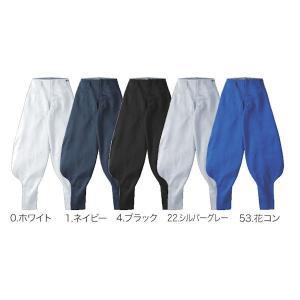 作業着・鳶服・とび 只今参上 超超ロング八分(ノータック) 7010(全5色)4L 桑和|taiseisenkou