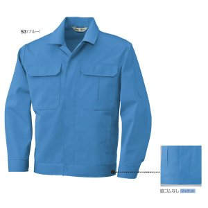 作業着・作業服 Early Bird 長袖ジャケット(ヒヨクボタン式) 1285(全8色)オールシーズン ビッグボーン|taiseisenkou