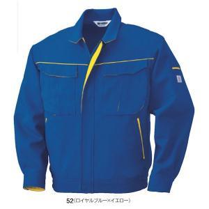 作業着・作業服 ECO WORLD 長袖ジャケット 2627(全8色)オールシーズン ビッグボーン