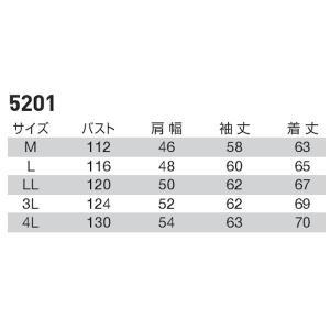 作業着・作業服 BURTLE 長袖ジャケット 5201(全4色)M~LL  オールシーズン バートル(旧クロカメ)|taiseisenkou|04