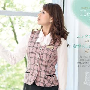 事務服 ベスト 11480-5(ピンク)オールシーズン 5号〜15号 en joie(アンジョア) taiseisenkou
