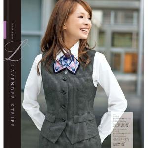 事務服 ベスト 11490-8(グレー)オールシーズン 5号〜15号 en joie(アンジョア) taiseisenkou