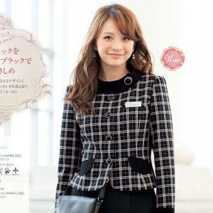 事務服 長袖ジャケット 81610-5(ピンク) 5号〜15号 en joie(アンジョア) taiseisenkou