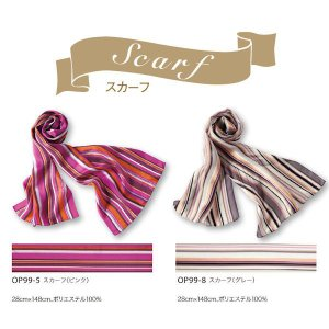 事務服 スカーフ OP99(ピンク・グレー) アクセサリー en joie(アンジョア) taiseisenkou