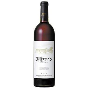 ワイン 越後ワイン 赤 750ml アグリコア 新潟県 南魚沼市|taiseiya