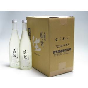 日本酒 鶴齢 吟醸生酒 720ml×6本 かくれい 青木酒造 新潟県