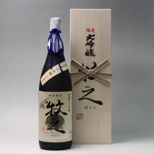 日本酒 鶴齢 大吟醸 牧之 1800ml 限定品 かくれい 青木酒造 新潟県|taiseiya