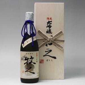 日本酒 鶴齢 大吟醸 牧之 720ml 限定品 かくれい 青木酒造 新潟県|taiseiya