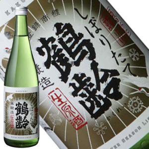 青木酒造 鶴齢 純米酒しぼりたて720ml