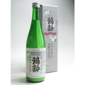 青木酒造 鶴齢 純米酒にごり酒720ml