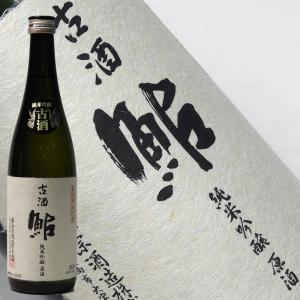 鮎正宗酒造 純米吟醸長期熟成古酒 鮎720ml