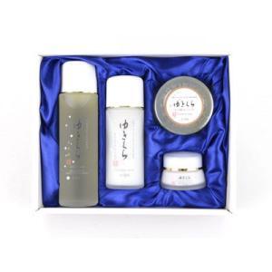 ゆきくら化粧品 4点セット化粧箱入|taiseiya