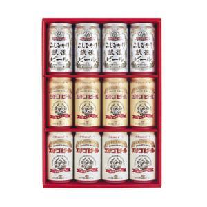 クラフトビール エチゴビール 飲み比べセット 350ml缶 3種類×各4本入 新潟県  地ビール taiseiya