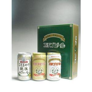 新潟地ビール エチゴビール 350ml×6本セット taiseiya