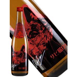 装いも中身も既成概念にとらわれない新しいエッセンスの日本酒。   酒米「たかね錦」は柔らかい飲み口で...