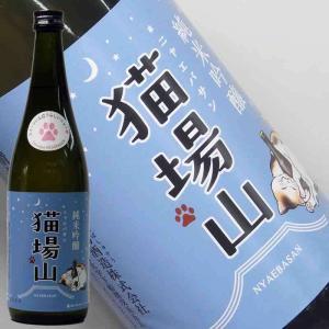 田原酒造 雪鶴 本醸造原酒瓶燗火入れ1800ml